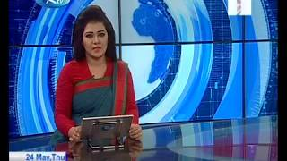 Bangladesh Business Council Qatar Ifter Party Rtv Qatar News Telecasts