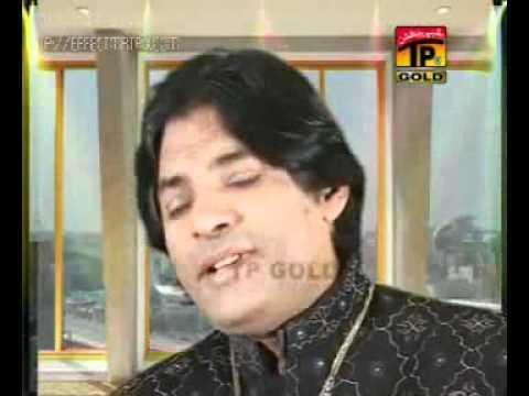 Bismillah Parhan By Sher miandad Khan Fareedi Qawwal