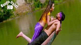 Chokher Dekha 2016 Bangla Movie Full Trailer HD
