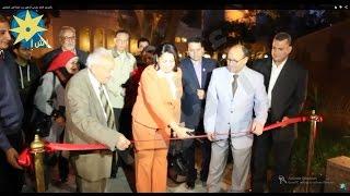 بالفيديو: إفتتاح معرض دكتور سيد خليفة للفن التشكيلي