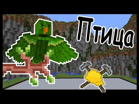 Minecraft Строительный Креатив Серия 2