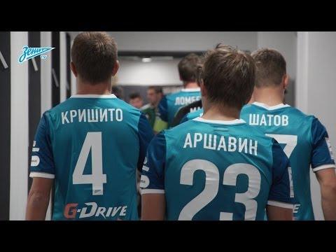 «Зенит» — ЦСКА: скрытая камера