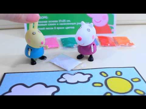 Свинка  Пеппа. Видео для детей. Подарок для свинки Пеппы .