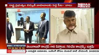 CM Chandrababu Planning To Focus On Electric Vehicles In AP | Babu In US Tour