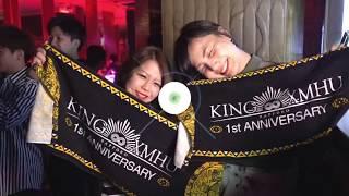 KINGXMHU動画