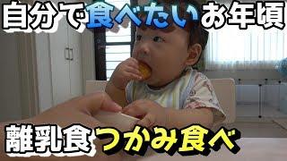 離乳食おやきのレシピ・かぼちゃと豆腐のお焼きの作り方【がっちゃんくらぶ】