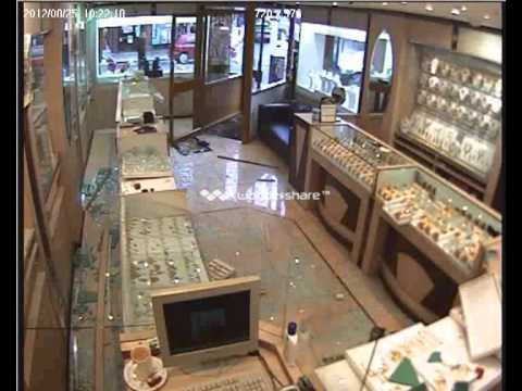 Robbery at Pakeeza Jewellers Green Street London on 25.08.2012...