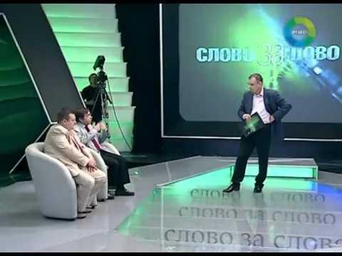 О.Барабанов в ток-шоу Слово за слово