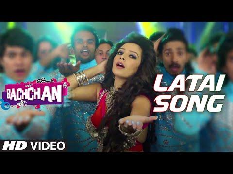 Latai Video Song Ft. Subhashree | 'bachchan' Bengali Movie 2014 | Vinod Rathod, Akriti Kakkar video