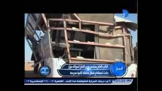 برنامج مصر×يوم|النائب العام يستدعى وزير النقل للتحقيق معه فى حادث اتوبيس الشروق