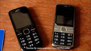 Nokia C5 (3.2 MP) vs C5 (5MP)