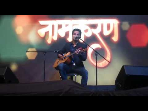 Aryan sings live chal meri jaan at the launch of Naamkaran | Bollywood News