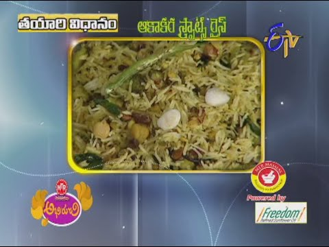 Abhiruchi - Akakarakaya Sprouts Rice - ఆకాకరకాయ స్ర్పౌట్స్ రైస్