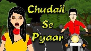 Chudail Se Pyaar - चुड़ैल से प्यार | Hindi Horror Stories | Bhoot Ki Kahaniya