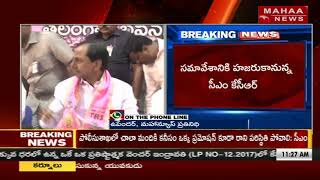 TRS Leaders To Hold Meeting With KCR in TRS Bhavana Today Over Elections | Updates