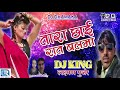 राजस्थान का SUPERHIT DJ Song - Laxman Gurjjr की आवाज में | Rajasthani DJ Song 2018 | जरूर सुने