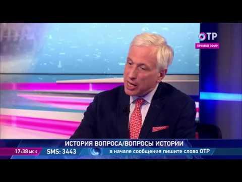 Леонид Млечин: После Первой мировой Европа решила отгородиться от России санитарным кордоном