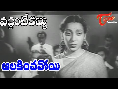 Download Nanna Tho Kuthuru Dengulata Story | dreamcar