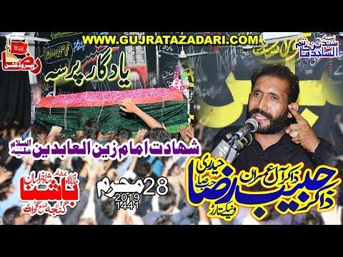 Zakir Habib Raza Haideri | 28 Muharram 2019 | Bashna Gujrat || Raza Production