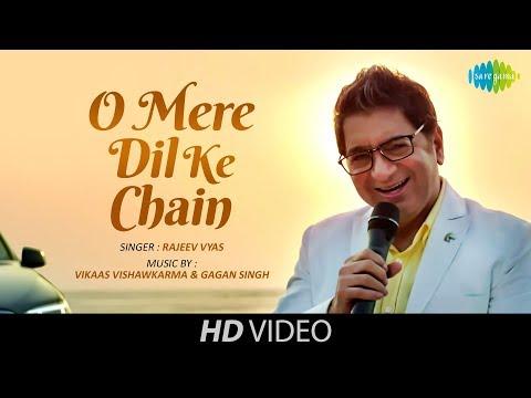 O Mere Dil Ke Chain | Recreated | Rajeev Vyas | Vikaas Vishwakarma & Gagan Singh