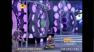 [ENG SUB] 3/5 EXO-M @ Happy Camp 120609