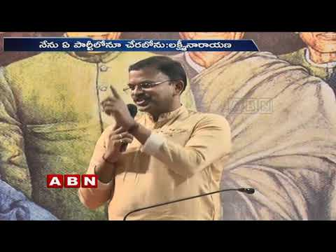CBI former Joint Director VV Lakshminarayana keeps the suspense alive over Party Announcement