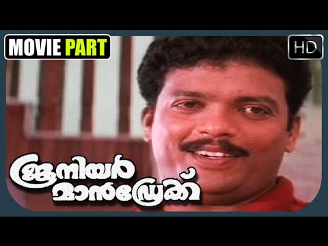 Malayalam Movie Part Junior Mandrake - Tit For Tat ! !| Comedy Scene video