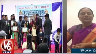 Warangal NRI Forum Holds Meet And Greet In London, UK | V6 News