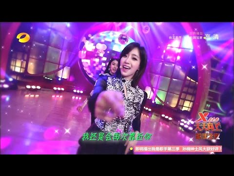 [1080p]150206 T-ara(티아라) Roly Poly  Daydayup video