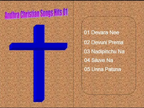 Andhra christava Hits songs 1 , telugu Christian hits songs