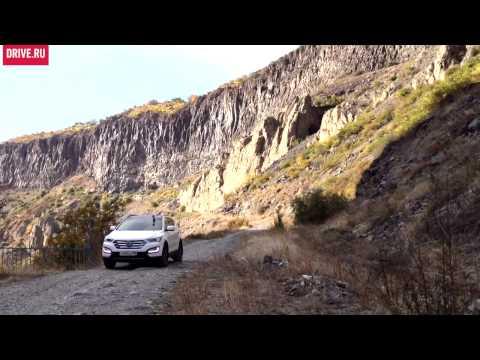 2012 Hyundai Santa Fe в Армении, тест-драйв
