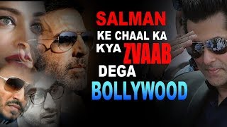 Today Latest Hindi Entertainment News From Bollywood | SALMAN KHAN | 28 October 2018