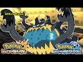 Pokemon UltraSun & UltraMoon - Ultra Ruin Music (HQ)