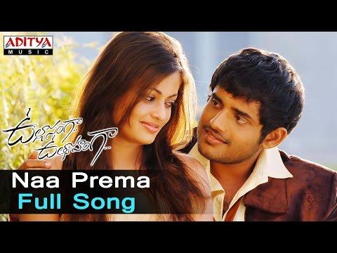 Naa Prema Full Song ll Ullasagna Uthsahanga Songs ll Yasho Sagar, Sneha Ullal