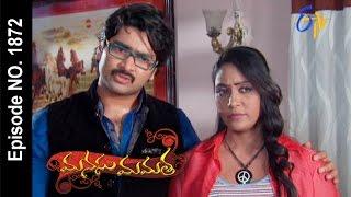 Manasu Mamata   21st January 2017  Full Episode No 1872  ETV Telugu