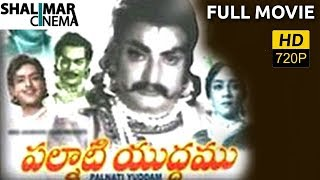 Palnati Yuddham Telugu Full Length Movie || NTR, Bhanumathi