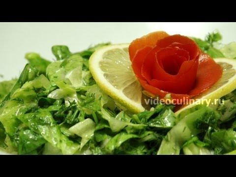 Салат из листьев салата - Рецепт Бабушки Эммы