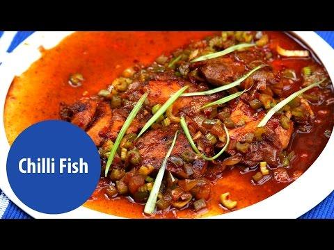 Chilli Fish | Mrs K M Mathew's Recipes | Manorama Online