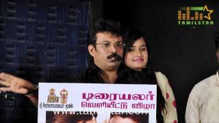 Nanbargal Narpani Mandram Audio Launch Part 1