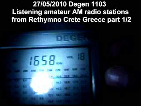 Listening amateur radio MW stations in Greece 1/2