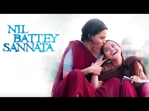 Nil Battey Sannata Full Movie Review | Swara Bhaskar, Ratna Pathak, Pankaj Tripathy | Hindi Movie