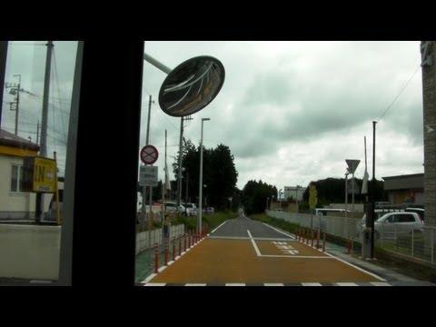 バス高速輸送システム(BRT) かしてつバス専用道(鹿島鉄道 廃線跡)前面展望