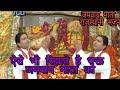 Jamvay mata bhajan,-Raj Vansh Naruka(4)