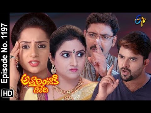 Attarintiki Daredi | 5th September 2018 | Full Episode No 1197 | ETV Telugu
