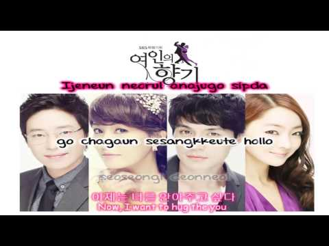 Kim Junsu - You Are So Beautiful lyrics (Scent of A Woman OST...