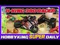 H-King HKM-390 1/8 On-Road Racing Motorcycle - HobbyKing Super Daily