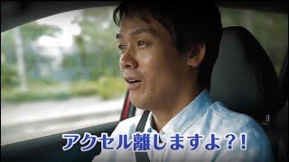 【エクストレイル】北海道SUV販売台数3年連続No.1