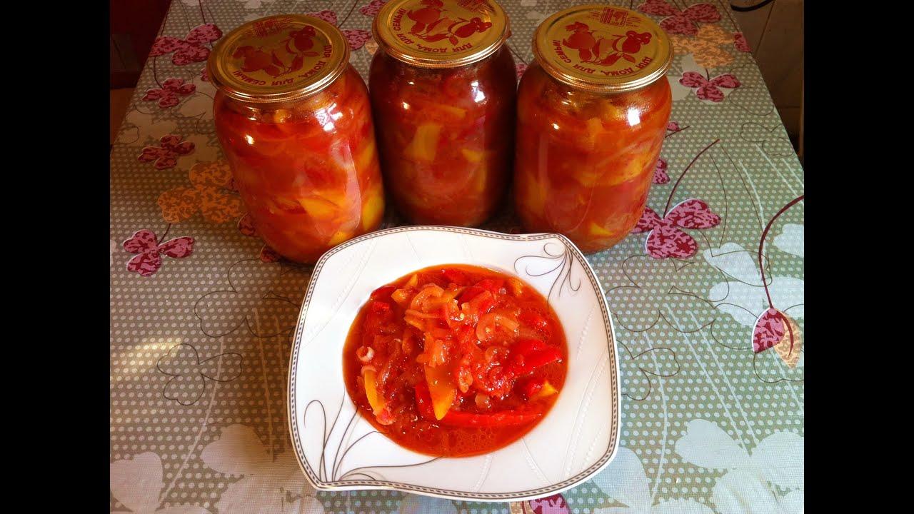 Как сделать на зиму помидоры с луком