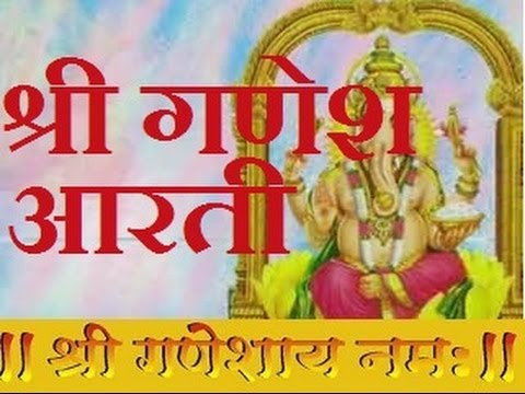 Jai Dev Jai Dev Jai Mangalmurti - Divine Aarti Of Lord Ganesha video