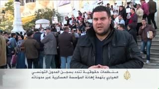 منظمات حقوقية تندد بسجن المدون التونسي العياري